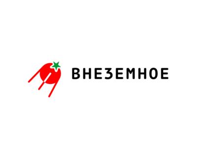 Aeroponics space satellite tomato vegetables fruits aeroponics producer food внеземное extraterrestrial