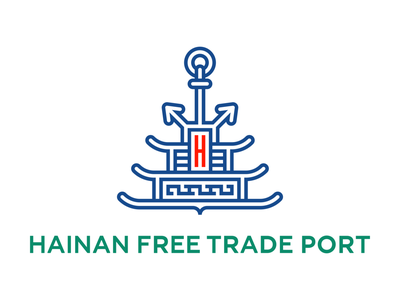 HAINAN FREE TRADE PORT якорь пагода китай pagoda anchor china port trade free hainan