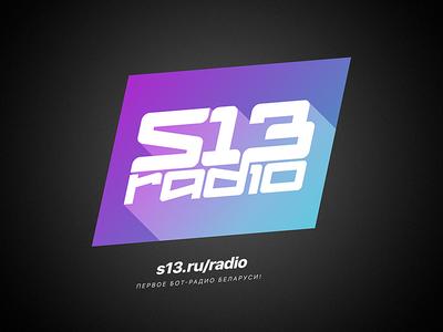 Logo design for first bot-radio!