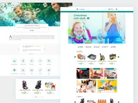 E-commerce Website - Home Products