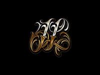 PREMIUM Logo IL Script