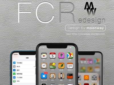 FCR 1.4 ui icon