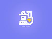 A logo practice