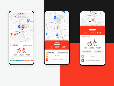 PoPuti | Mobile App bike sharing bike red bicycle scooter sharing mobile app ux ui