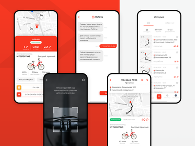 PoPuti | Bicycles and scooters | Mobile app mobile app red scooter bicycles sharing mobile app design mobile design ux ui