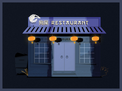 Shrimp Restaurant glitch noodle restaurant noodles chinese restaurant nightlife night mode nightclub lantern chinatown asian noodle diner restaurant shrimps shrimp vector artwork vector design jagthund illustration animation