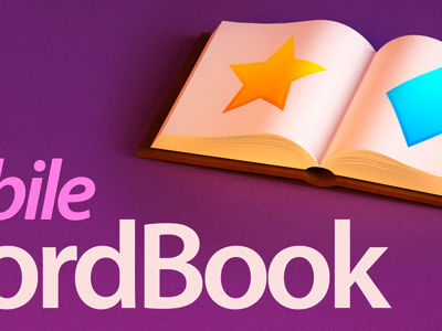 Book art for app website book purple