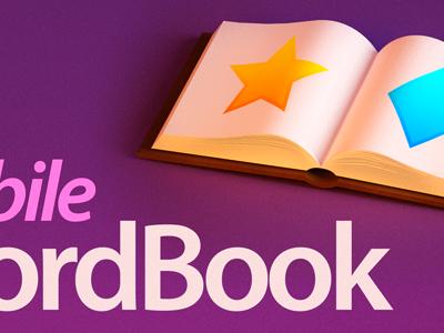 Book art for app website book purple