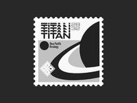 videogame postage stamp