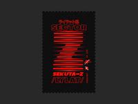 videogame postage stamp 2