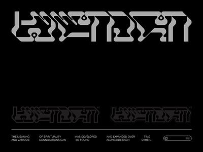 Spiritual (სულიერი GE) logotype futuristictypo futuristic font typography illustrator vector