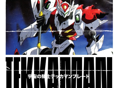 TekkaMan Blade sci-fi mech otaku anime 1990s collage typography texture