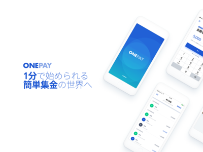 ONEPAY fintech japan ワンペイ 일본 간단결제 사이드프로젝트 ios onepay