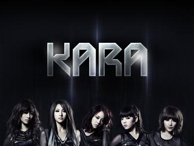 KARA app main app kara k-pop steel logo