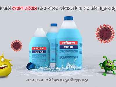 Hexisol Bottle clean handwash water bottle virus coronarender max coronavirus corona hexisol