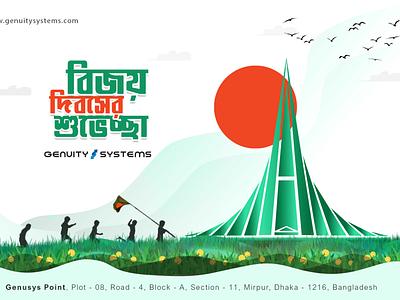 VICTORY DAY bangladesh dibosh bijoy 16 december victory day victory