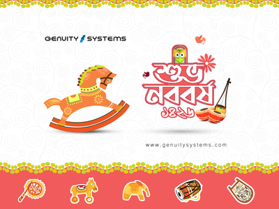 Pohela Boishakh পহেলা বৈশাখ pohela boishakh shuvo noboborsho
