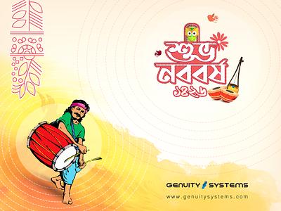 Shuvo Noboborsho boishakh-1426 bangla new year pohela boishakh shuvo noboborsho