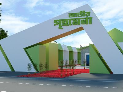 জাতীয় গৃহমেলা environment friendly house home homefair red carpet exterior design pavilion fair exhibition