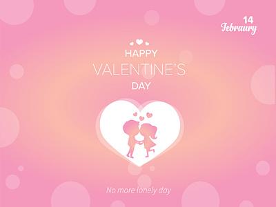 Valentine weeklywarmup relationship 14 february dribbble ball valentine love illustration design dribbbleweeklywarmup weeklywarmup