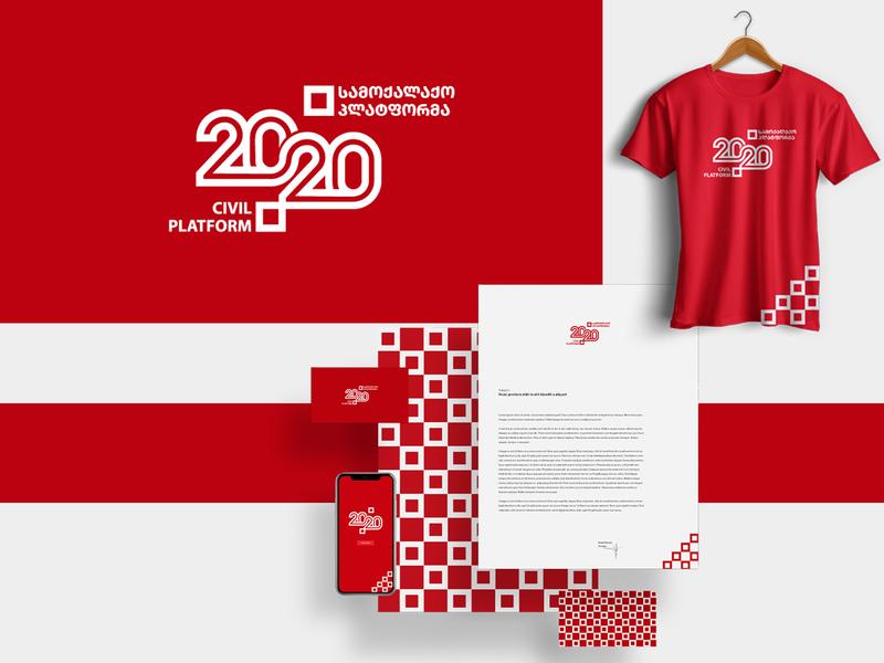 სამოქალაქო პლატფორმა 20/20 Civil Platform 20/20 georgia election 2020 election branding monogram logo creative simple new ngo