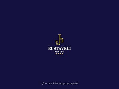 Rustaveli Hotel & Bar design monogram creative logo branding bar hotel logo rustaveli rustavelilogo