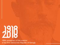 First Democratic Republic of Georgia