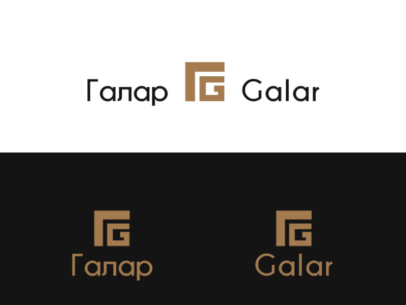 Galar.  (Russian letter Г and English letter G) furniture logo g icon nikstudio