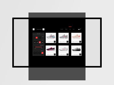 Nike shoe shop shopping website e-shop filters e-commerce nike running shoe shoes store website concept web design webdesign website home page mobile adobe xd applicaiton photoshop ux design app ui