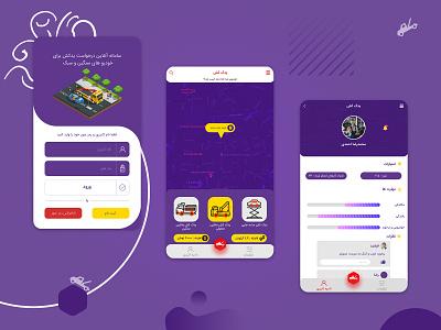Tow Truck App illustrator tow track app applicaiton illustration ux ui photoshop design app truck app tow truck