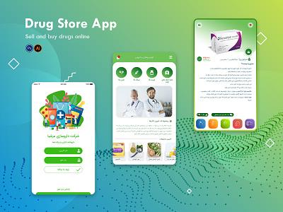drugstore app login doctor doctor app mobile ui adobe xd mobile app home page mobile drugstore app drugstore app design shopping app applicaiton illustration ux ui photoshop design app