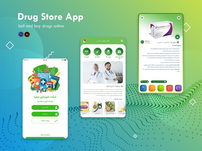drugstore app drugstore app drugstore app design shopping app applicaiton illustration ux ui photoshop design app