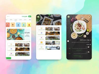 Food app app design applicaiton illustration ux ui food app grocery store grocery app restaurant app shopping app photoshop app
