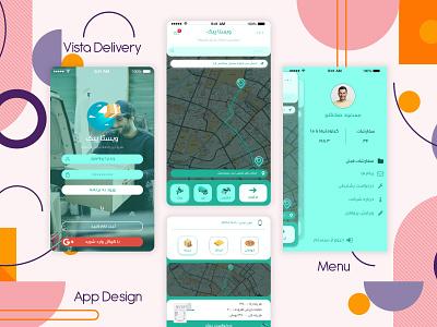 Delivery app home page home menu design login page map bike app delivery app delivery app design mobile app design mobile app mobile mobile ui design app ux ui