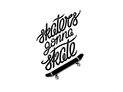 what would skater do?