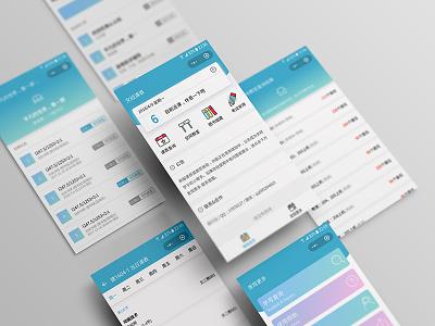 文经课表设计图 文经课表 小程序 wechat mini program ui app