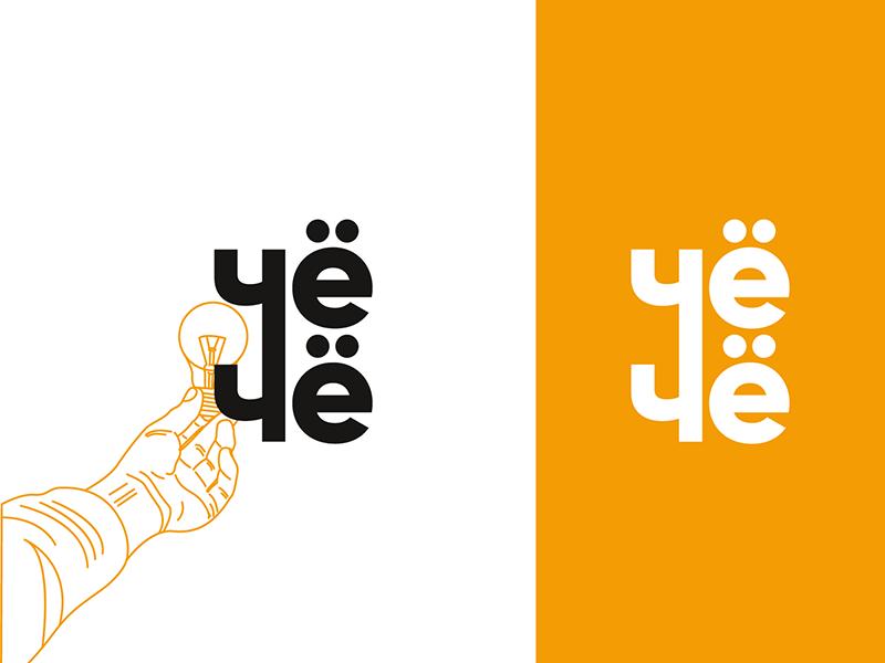 che-che logotype digital brand agency branding typography sans serif hands identity logotype