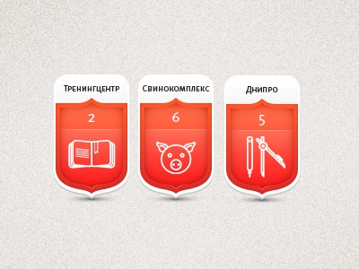 Icons for site icon design