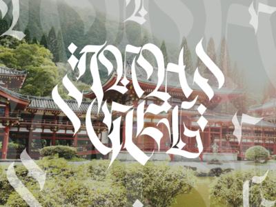 Symbolic Typography