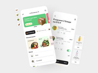 Food delivery app food and drink eat mobile design mobile ui ui mobile app healthy food order delivery ordering app food food delivery app delivery app food delivery food app