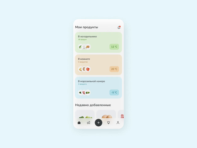 Save Food clean product design interaction green app mobile zerowaste ux mobile app ui animation mobile ui eco-friendly food eco
