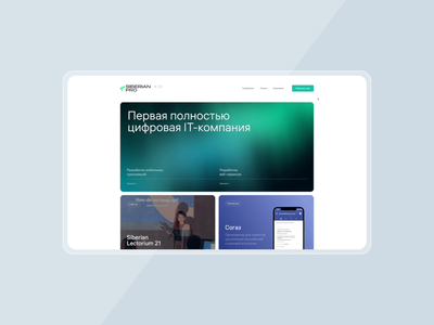 Siberian.pro — corporate website design clean minimal interface interaction agency design studio corporate website corporate website web design web branding animation
