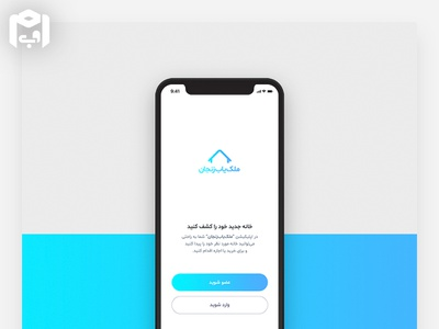 User interface design for renting housing app ui design