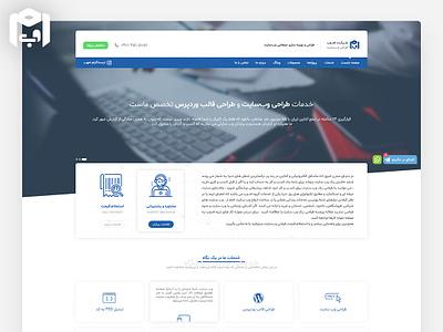 UI design of the MWeb website branding design web ui