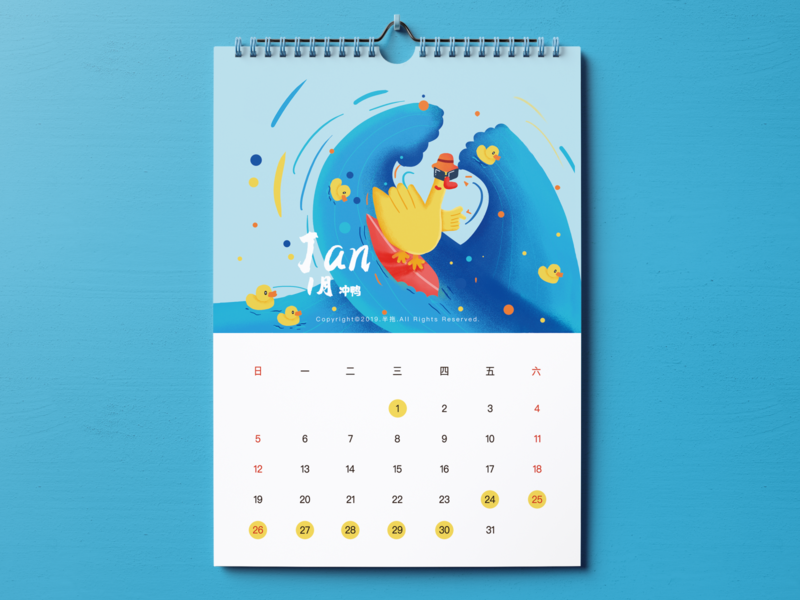Yellow Duck surfing of January 2020