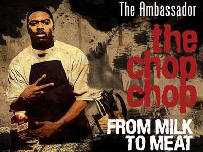 Throw Back: The Chop Chop - EBlast & Promo material album cover reach records cross movement promotion eblast campaign hip hop music flash ecard