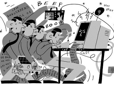 Computer Love love computer kraftwerk black and white greyscale halftone zine drawing comedy pencil illustration