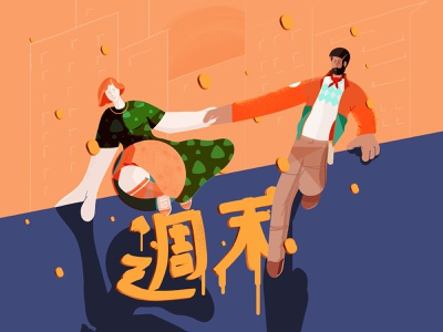 Weekend motion human design animation character 2d illustration
