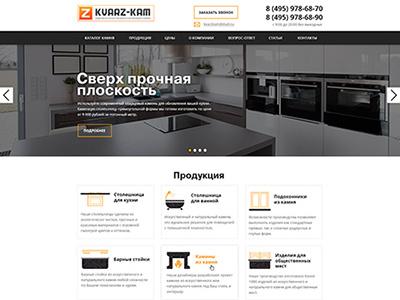 Kuarz-Kam interface ux ui web-design web site