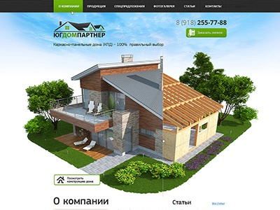 Timber frame house 3d icons wood wouse 3d illustration web-design home